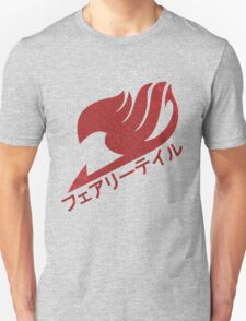 Dragon-Scale Fairy Tail Logo Unisex T-Shirt