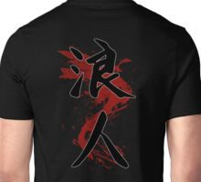 Ronin Kanji Unisex T-Shirt