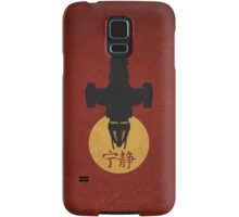 Firefly - Serenity Silhouette - Joss Whedon Samsung Galaxy Case/Skin