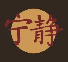Firefly - Serenity Emblem T-Shirt by Kodi  Sershon