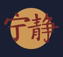 Firefly - Serenity Emblem T-Shirt Kids Tee