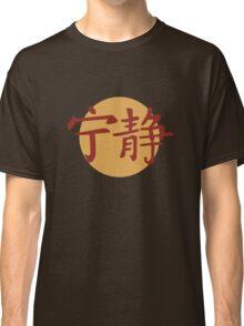 Firefly - Serenity Emblem T-Shirt Classic T-Shirt