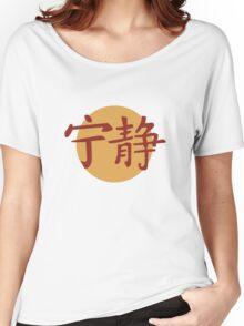 Firefly - Serenity Emblem T-Shirt Women's Relaxed Fit T-Shirt