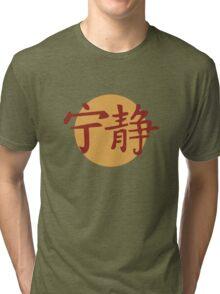 Firefly - Serenity Emblem T-Shirt Tri-blend T-Shirt