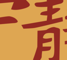 Firefly - Serenity Emblem T-Shirt Sticker