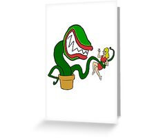Little Shop of Horrors - Beringer Twit Greeting Card