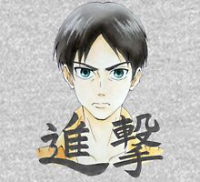"""""""Shingeki (Attack)"""" from Shingeki no kyojin(Attack on Titan) Hoodie"""
