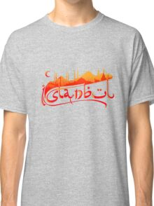 Istanbul Skyline Classic T-Shirt