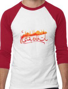 Istanbul Skyline Men's Baseball ¾ T-Shirt