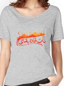 Istanbul Skyline Women's Relaxed Fit T-Shirt