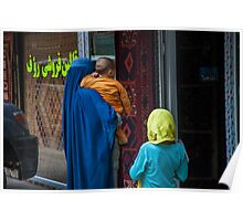 Beggar Lady in Kabul Poster