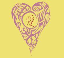 Lavender Love Kanji One Piece - Short Sleeve