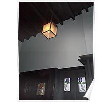 House For An Art Lover, Main Hall Lighting Poster