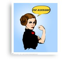 She Can Do It!  Metal Print