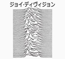 Joy Division Unknown Pleasures - Japanese Black Text by hunnydoll