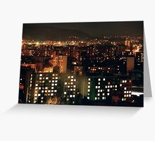 small cities big flats / ground two Greeting Card