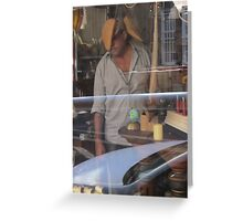Orwell Street Antiques Greeting Card