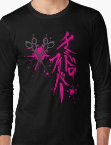 Dangan Ronpa: Genocider Syo Bloodstain Fever t-shirt Long Sleeve T-Shirt
