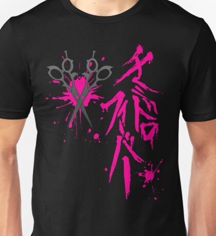 Dangan Ronpa: Genocider Syo Bloodstain Fever t-shirt Unisex T-Shirt