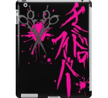 Dangan Ronpa: Genocider Syo Bloodstain Fever t-shirt iPad Case/Skin