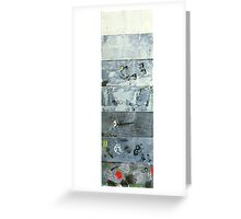mangrove boardwalk study (x7) Greeting Card
