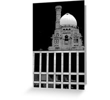 Dome Building Greeting Card