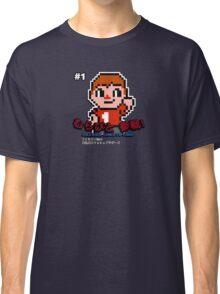Villager 8 bit Classic T-Shirt