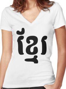 KHMER Women's Fitted V-Neck T-Shirt