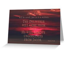 salvation-Romans 11:26 Greeting Card