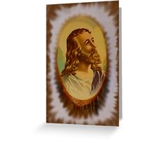 Jesus From An Estate Sale Greeting Card