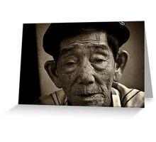 Vietnam - Ho Chi Minh City - Old Man Street Artist Greeting Card