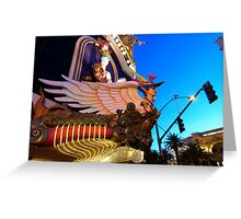 Harrahs Vegas Greeting Card