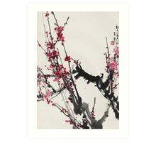 Japanese Cherry Blossom Sakura Design Art Print