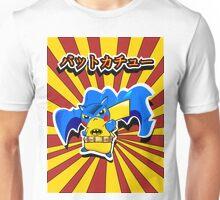 BATMON RELOADED !!!  Unisex T-Shirt