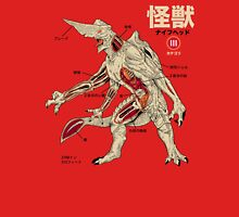 Kaiju Anatomy T-Shirt