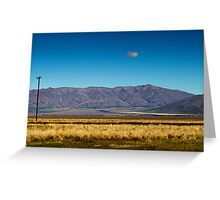South Island Summer Greeting Card