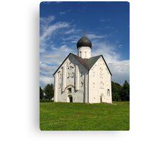 Church Canvas Print