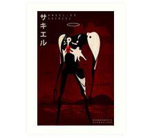 Angel 03: Sachiel Art Print