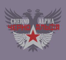 Cherno Alpha by superedu