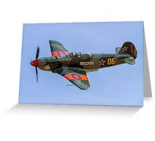 Yakovlev Yak-9UM yellow 06 HB-RYA Greeting Card