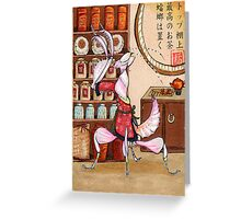 Mantis Tea Shop  Greeting Card