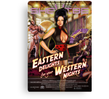 SheVibe Vibratex Eastern Delights - Western Nights Cover Art Canvas Print