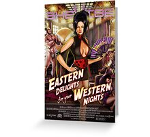 SheVibe Vibratex Eastern Delights - Western Nights Cover Art Greeting Card