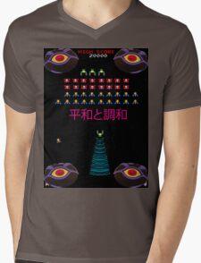 cool stuff (peace and harmony) Mens V-Neck T-Shirt