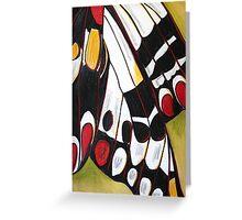 Pastel Art - Painted Jezebel Greeting Card