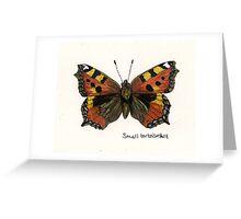 Small tortoiseshell Greeting Card