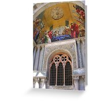 Window in Basilica di San Marco Greeting Card