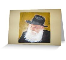 The Rebbe Greeting Card
