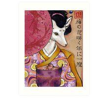 Cherry Blossom Parasol Print Art Print