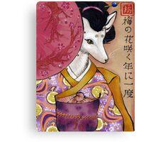 Cherry Blossom Parasol Print Canvas Print